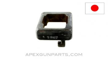 Japanese Type 99 MG Locking Block, 7.7x58, *Good*