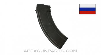 Russian AK-47 Slab Side Magazine, 30rd, Steel, 7.62X39, Refinished/Blued, *Very Good*