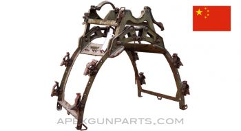 Chinese Military Pack Saddle Frame, Metal & Wood, for Mortar Tube *Good*