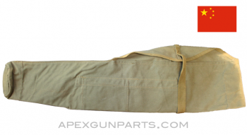 """Chinese SKS Rifle Case, 27"""", With Shoulder Strap, OD Green Canvas, *Good*"""