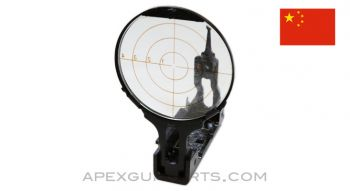Side Mount Anti-Aircraft Sight, Glass Reticle, Chinese, *Very Good*