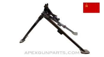 Tripod for PKM Machine gun, 1976 Marked, Russian *Good*
