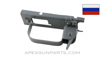 Russian AKM Trigger Guard Assembly, *Very Good*