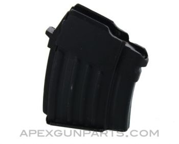 Romanian AK 5rd Single Stack Magazine, Blued Steel, 7.62X39, *Excellent*