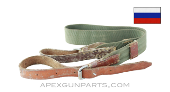 PPSh-41 / PPS-43 Sling, Canvas with Leather Ends, *Fair*, Sold *As Is*
