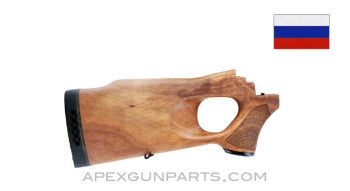 VEPR Buttstock Assembly, Wood, *Very Good*