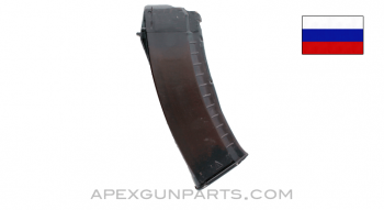 AK-74 Magazine, 30rd, Plum Polymer, Russian, 5.45x39, *Good to Very Good*