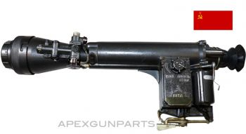 Soviet 1PN58 (NSPU-M) Night Vision Scope with Objective Shutter Lens, *Good*, Sold *As Is*