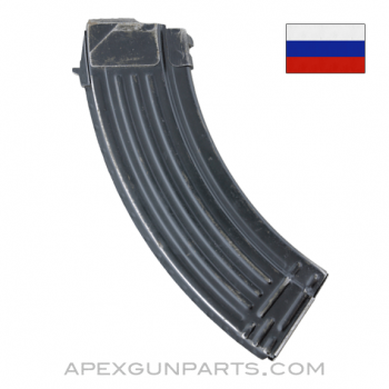 Russian AK-47 Magazine, 30rd, Side Stamped Izhevsk, 7.62x39, *Good*