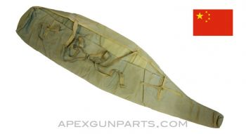 """Chinese Type 56 (SKS) Rifle Case, 49"""", OD Green Canvas, *Good*"""