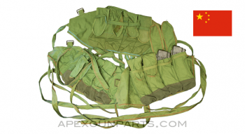 Chinese AK Chest Rig, 4-Pocket, Green Canvas, *Good*