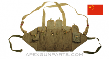 Chinese Type 81 Chest Rig, OD Green Canvas, *Good to Very Good*