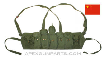 Chinese Type 56 (SKS) Chest Rig, OD Green Canvas, w/ Rubber Stiffeners, *Good to Very Good*
